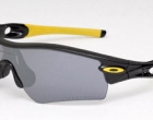 Oakley y Lance Armstrong