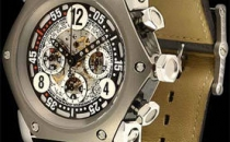 Nuevos modelos de relojes BRM