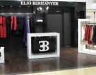 Tienda de Elio Berhanyer en Jaén