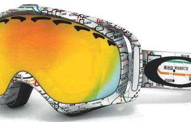 Signature series de Oakley