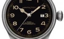 Time Earth de Hamilton