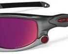 Gafas más compactas de Oakley