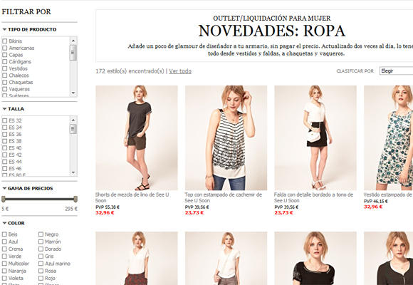 Outlet de ASOS: un gran Factory en la red