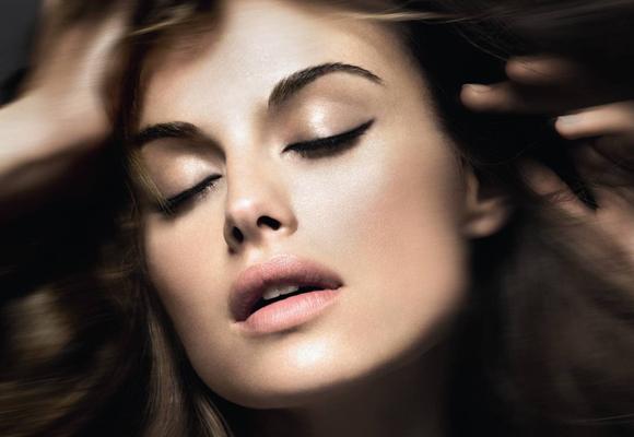 Cómo utilizar el eyeliner I