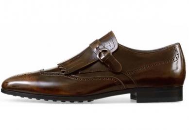 Elegancia masculina en los pies