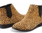 Leopardo otoñal